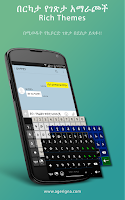 Screenshot of Amharic Keyboard - Agerigna