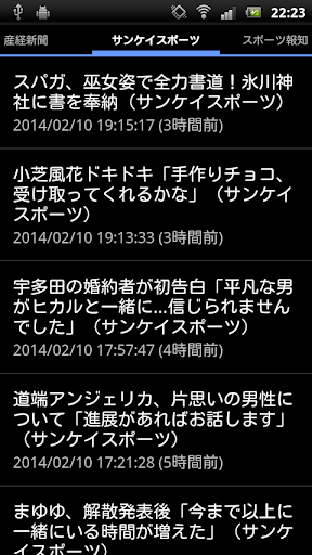 エンタメ・芸能ニュース
