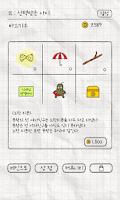 Screenshot of 똥왕의 분노