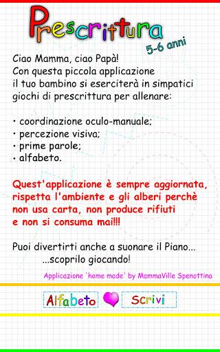 免費教育App|Pre Scrittura PARLANTE LITE|阿達玩APP