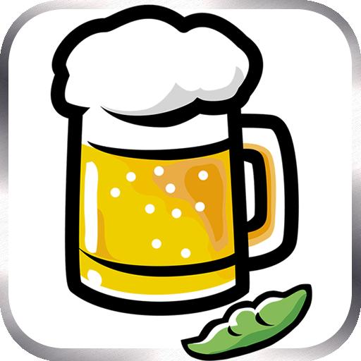 娱乐の世界ビール大図鑑 LOGO-記事Game