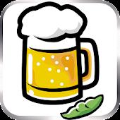 世界ビール大図鑑