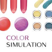 SHISEIDO ワタシプラス カラーシミュレーション