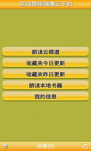 黃小米讀書