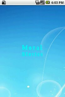 Moral Stories - screenshot thumbnail