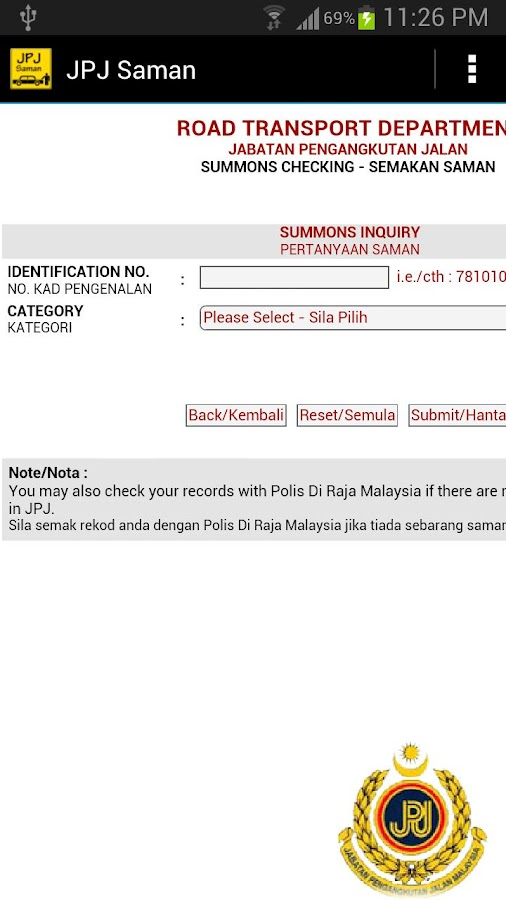 JPJ Saman- screenshot