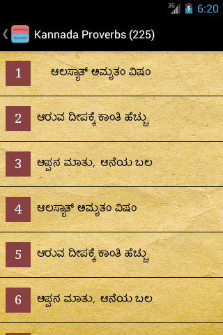 Kannada Proverbs - Android Apps on Google Play