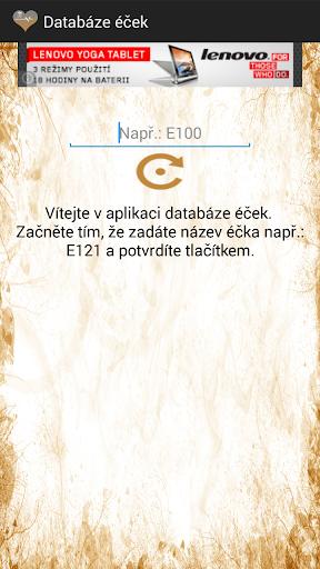Databáze Éček