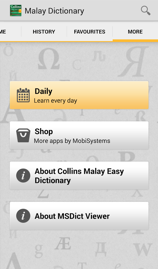 Collins Malay Dictionary TR- screenshot