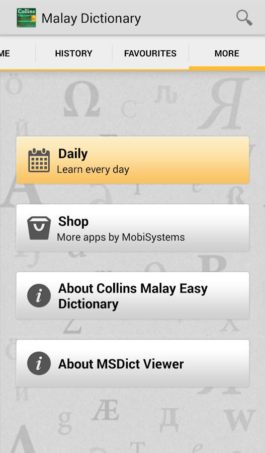 Collins Malay Dictionary TR - screenshot