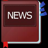 영어신문 뽀개기 (영자신문 뽀개기 - 영어공부)