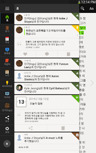 성경 - screenshot thumbnail