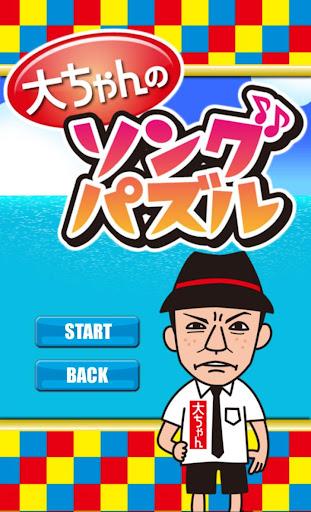 【免費休閒App】きいやま商店xぱいーぐるアプリ-APP點子