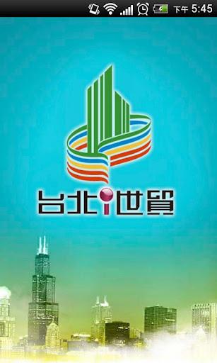 台北i世貿