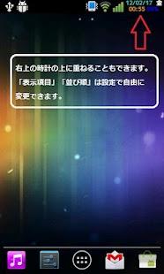 Migiued- スクリーンショットのサムネイル