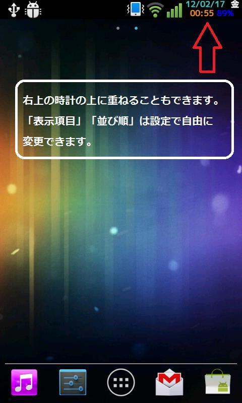 Migiued- スクリーンショット