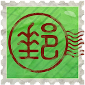 KNY台灣郵遞區號Pro icon