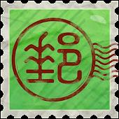 KNY台灣郵遞區號Pro