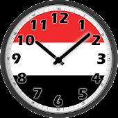 Yemen Clock