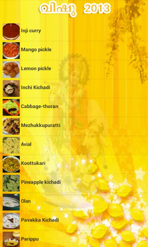 Vishu - Android Apps on Google Play