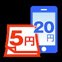5円コピー&スマホでプリントファインダー icon