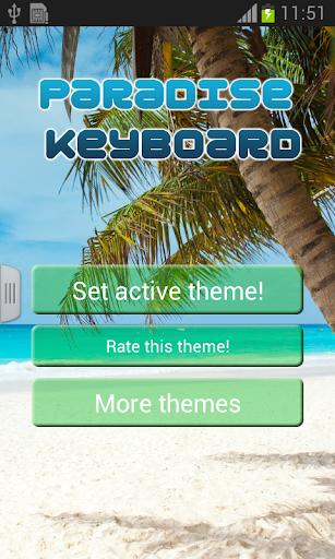楽園のキーボード