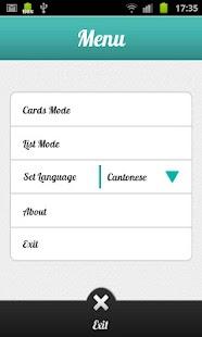 Greeting Fluency Aid- screenshot thumbnail
