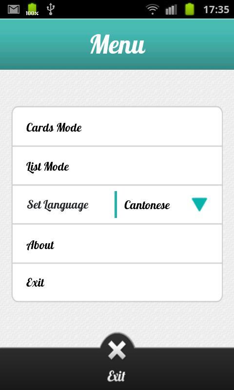 Greeting Fluency Aid- screenshot