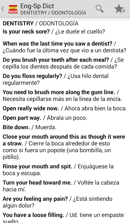 English<>Spanish Medical - screenshot