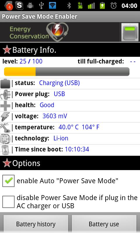 Power Save Mode Toggle - screenshot