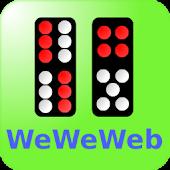 WeWeWeb SkyDog (Free)