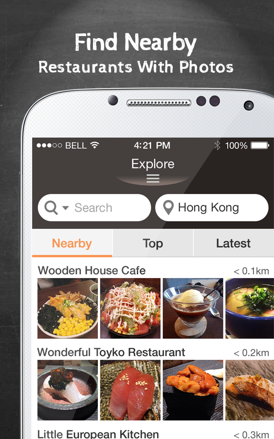 OpenSnap:Food Albums+ Search - screenshot