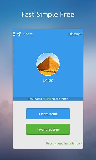 iShare - 全球最快最簡零流量的安卓互傳工具!