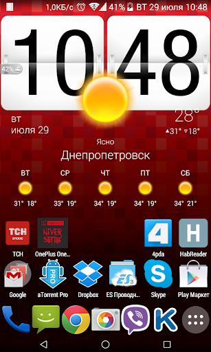 OnePlus One HD Wallpaper