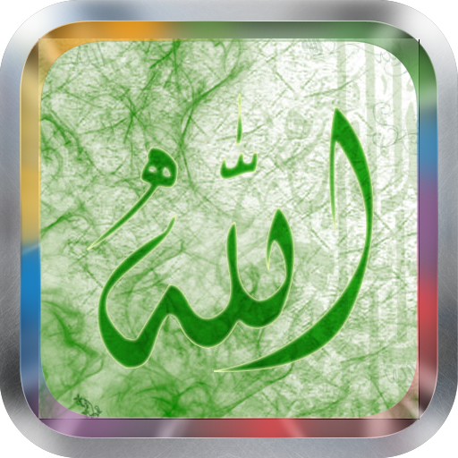 10 Surah Hindi Translation MP3