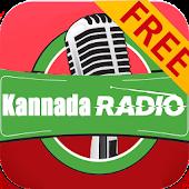 Kannada Fm Radio
