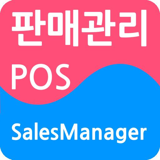 판매관리POS LOGO-APP點子