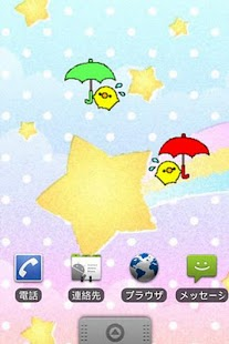 Chicks Live Wallpaper - screenshot thumbnail