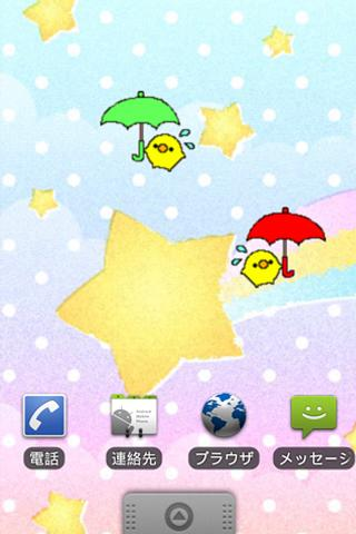 Chicks Live Wallpaper - screenshot
