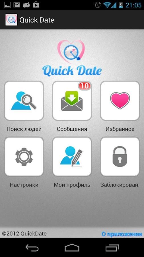 Quickdate dating sivusto
