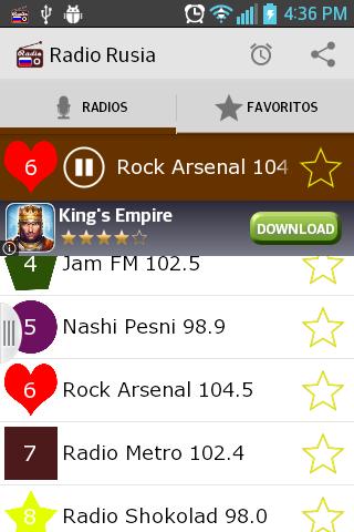 【免費音樂App】Radio Russia Online-APP點子