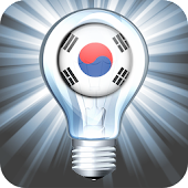 South Korea Flashlight
