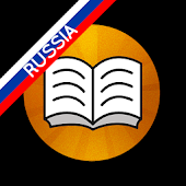 Shwebook Russian Dictionary