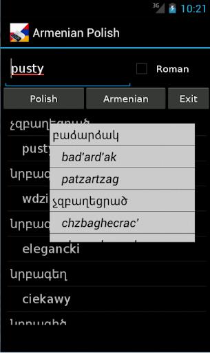 Armenian Polish Dictionary
