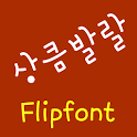 NeoFresh™ Korean Flipfont icon