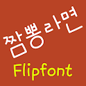 NeoMixramen™ Korean Flipfont icon
