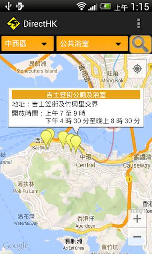 香港旅遊 離線地圖