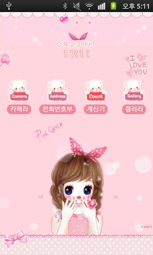 CUKI Themes Cute Pink holic