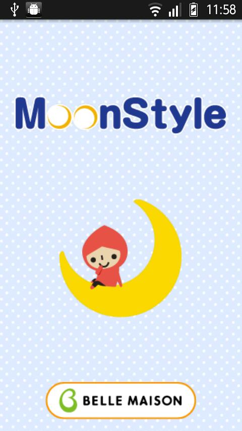 Moon Style BELLE MAISON - screenshot