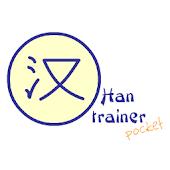 Han Trainer Pocket HSK Starter
